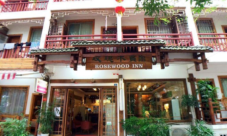 HOTEL YANGSHUO ROSEWOOD INN, YANGSHUO - Book Hotel Online
